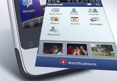 FACEBOOK TELEFONU HTC'DEN ÇIKACAK
