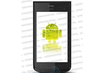 HTC, ANDROİD 3.0'LI AKILLI TELEFON MU YAPIYOR?