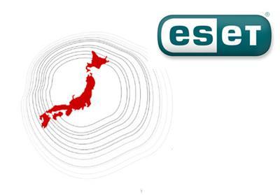 JAPONYA'DAKİ FELAKET, SİBER SUÇLULAR TARAFINDAN İSTİSMAR EDİLİYOR