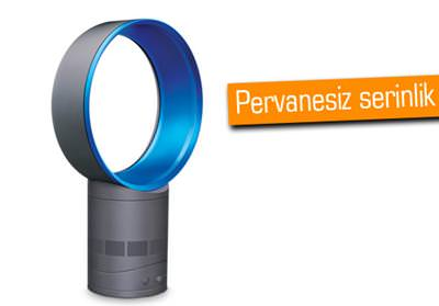 YAZLIK İNCELEME: DYSON AİR MULTİPLİER AM01