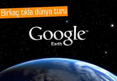 GOOGLE EARTH 7.0.2