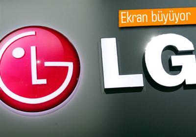 LG G PRO 2 YAKINDA GELEBİLİR!