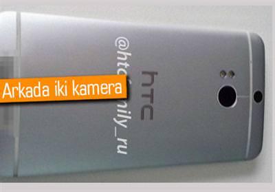 HTC M8'İN İLK CANLI FOTOĞRAFI SIZDI