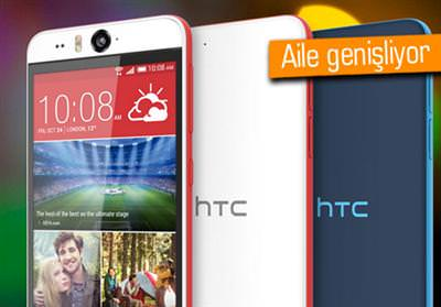 HTC ONE E8 EYE MODELİ ORTAYA ÇIKTI