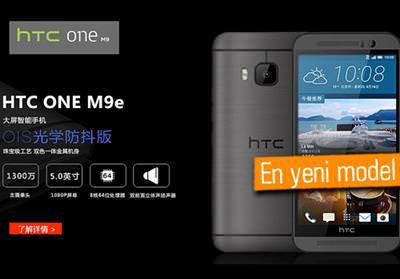 HTC ONE M9E RESMEN DUYURULDU
