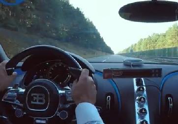 Bugatti Chiron ile 0-300 km/s keyfi